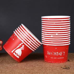 婚庆用品 结婚纸碗一次性婚宴婚礼喜碗 创意心头喜字纸碗加厚20只