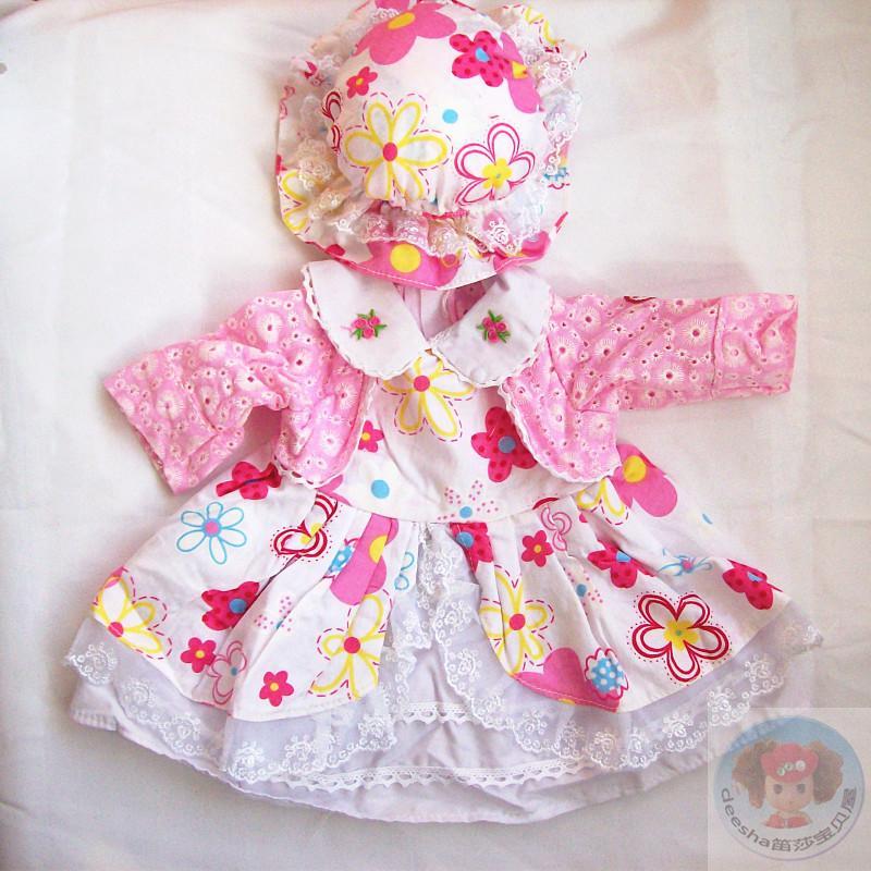笛莎爱妮莎娃娃超级逗逗多丽丝娃娃22寸配套服装 裙装多件套特价