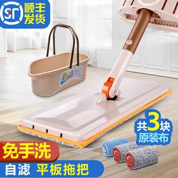 七彩龙新款轻松免手洗平板拖把拖布懒人邦拖把刮水木地板拖把墩布
