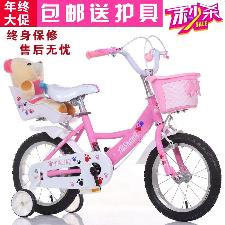 3岁新款儿童自行车男女宝宝童车公主车12寸14寸16寸18寸多省包邮