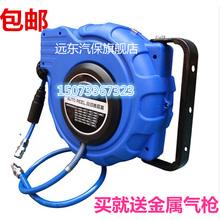 自动伸缩卷管器回收PU夹纱管气动工具12*8MM气管气鼓风管汽车美容