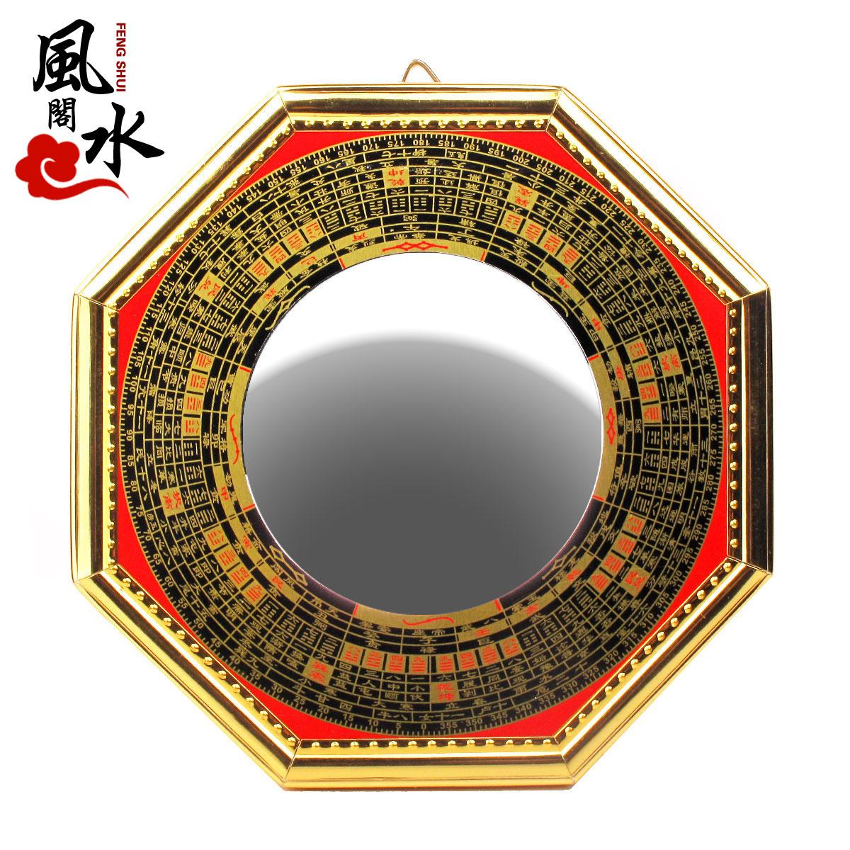 领优惠券5元-风水阁开光合金八卦镜子 凸镜凹镜罗经风水镜用品招财摆件