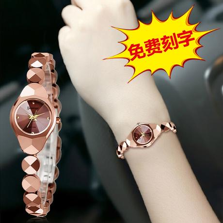 正品钨钢手表 女表时尚潮流学生韩版简约女士手表防水手链石英表