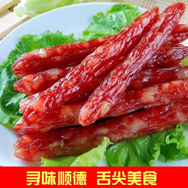 寻味顺德香味阁广东顺德味道自制腊肠 500G。零添加零防腐