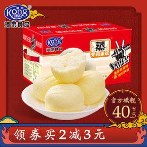 港荣蒸蛋糕点奶香味 整箱1kg点心早餐零食品批发手撕面包礼盒包邮