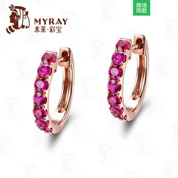 米莱珠宝 0.75克拉红宝石耳环18K