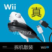 pc模拟器 增强器 手柄 左手柄 wiiu无线内置加速 全新wii原装