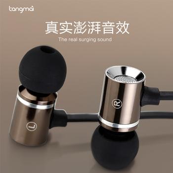 唐麦 F0手机耳机入耳式电脑mp3通用重低音耳塞式金属耳机线控带麦