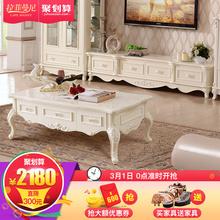 拉菲曼尼 欧式电视柜法式雕花地柜小户型茶几电视柜组合客厅家具
