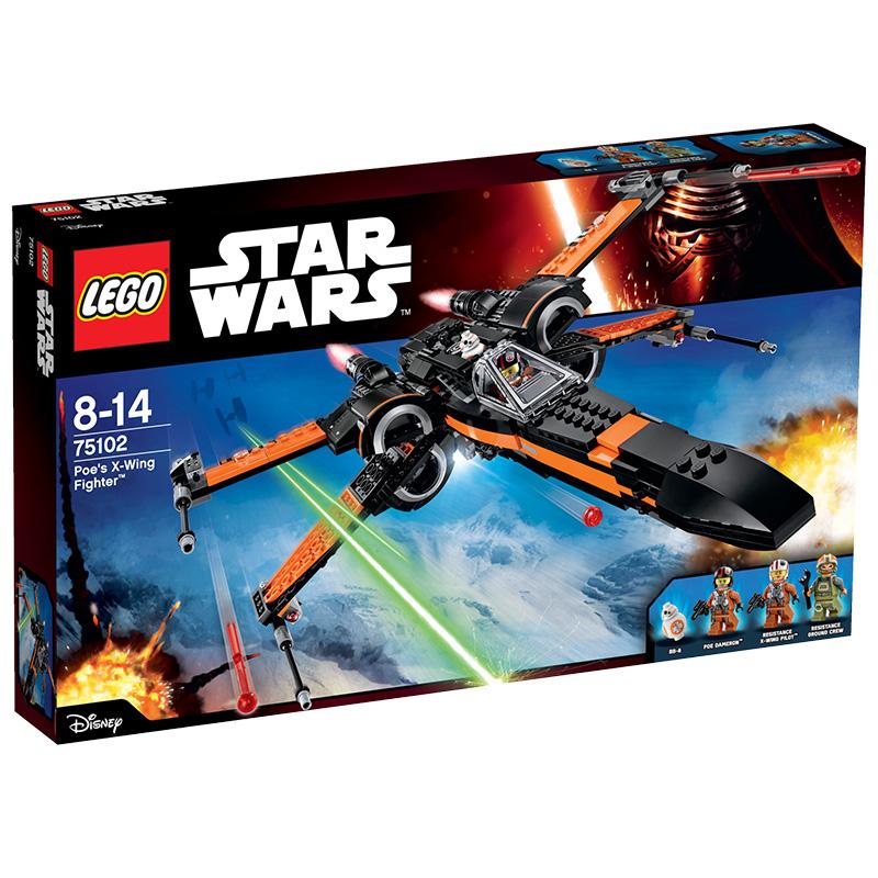 正品LEGO乐高益智拼插积木玩具星球大战POE的X翼战机75102男孩礼