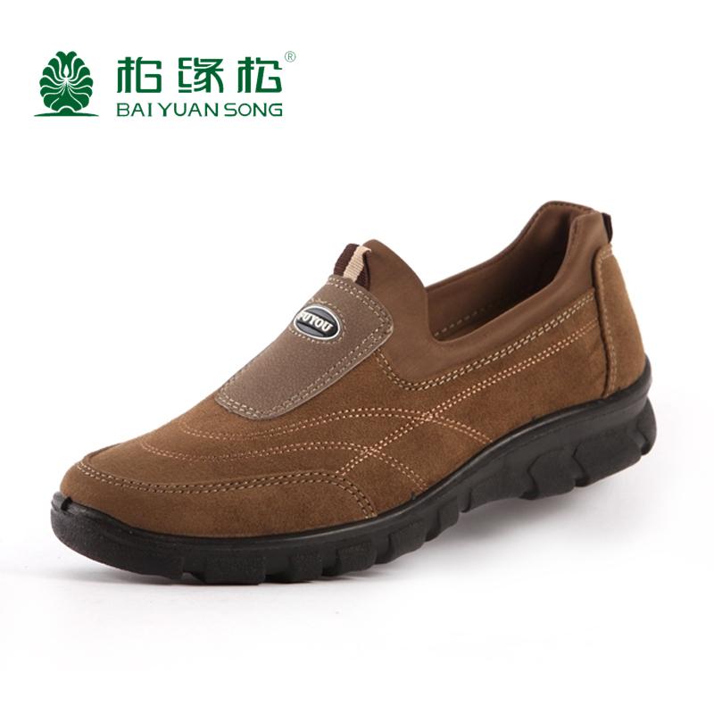 柏缘松 老北京布鞋秋冬季款透气男士休闲鞋低帮透气鞋休闲男鞋