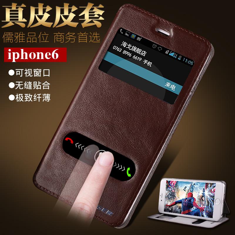 苹果6视窗皮套iPhone6真皮手机套4.7寸ip6保护套壳p果6手机外壳套
