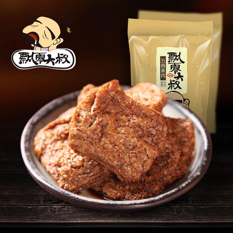 飘零大叔 卤汁豆干 五香素肉 豆腐干素食 豆干制品210g 两件包邮