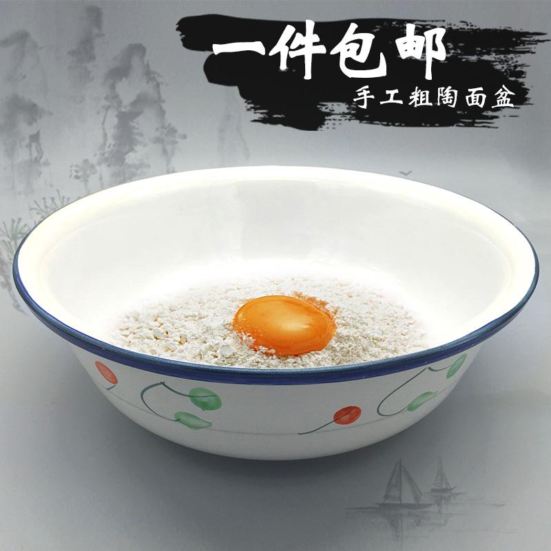 老式手工光釉陶瓷和面盆加厚加深陶瓷盆发面盆揉面省力陶瓷洗菜盆