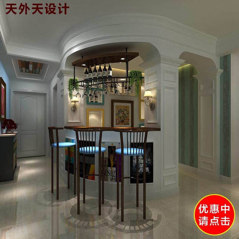 天外天 小户型三居室 现代简约北欧 室内家装修设计师效果图服务