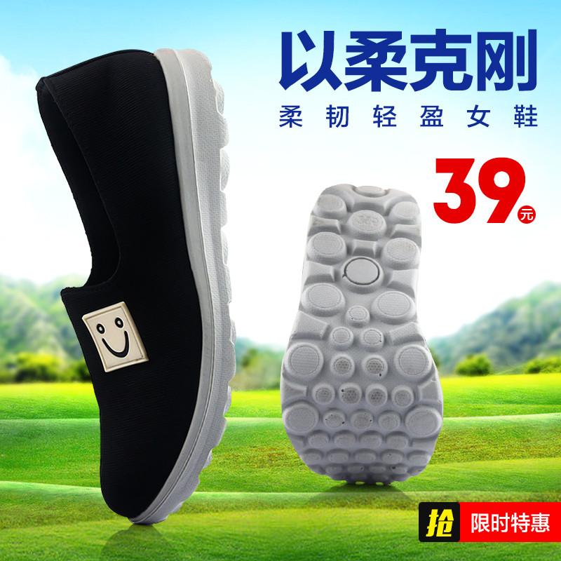 春夏季正品老北京布鞋女鞋透气运动平底鞋学生鞋帆布一