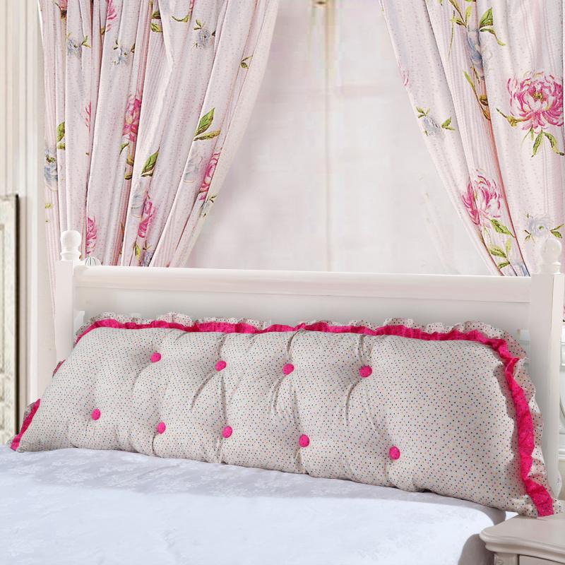 裕生家纺 加长韩版靠枕床头大靠背 双人婚庆情侣大靠垫沙发垫