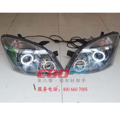 哈弗CUV H3改裝大燈總成海拉3 Q5雙光透鏡氙氣燈 天使眼淚眼