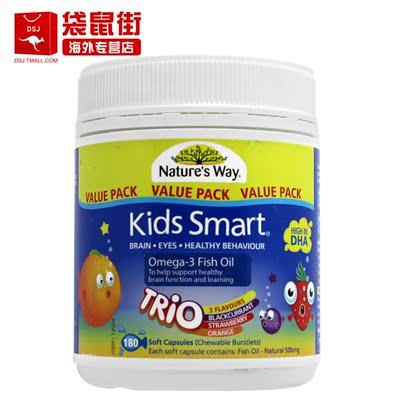 [新年价] 澳洲原装 Nature's Way 佳思敏 婴幼儿DHA 婴儿三种口味 儿童鱼油