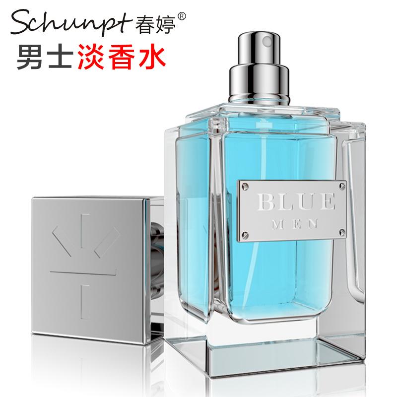男士香水持久淡香水 蔚蓝blue海洋清新诱惑男香古龙50ml大牌正品
