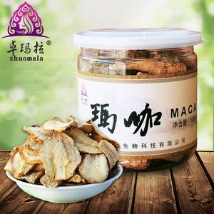 【稀有黄玛咖】云南丽江高原黄玛卡干片玛咖干果玛卡干果可磨粉