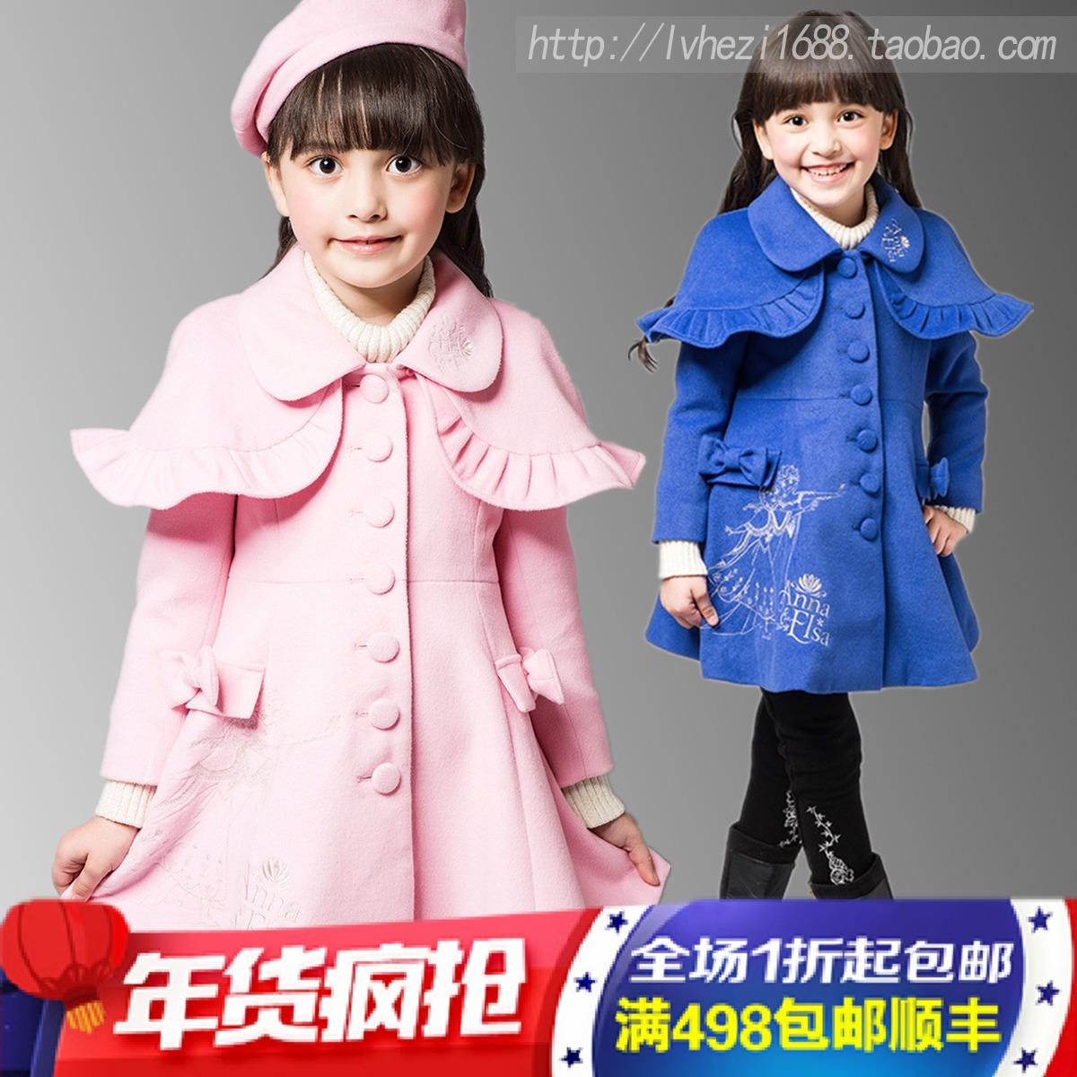 绿盒子迪士尼童装旗舰店女大童披肩呢大衣儿童中长款女童冬装外套