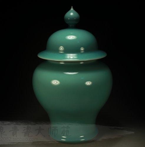 """龙泉青瓷百年老字号""""蓝义丰瓷坊""""第四代传人兰宗民 《将军罐》"""