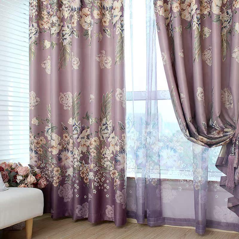 安心家纺欧式加厚精准烫金印花全遮光成品窗帘窗纱布特价包邮客厅