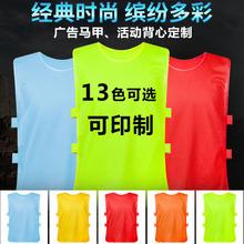 RE-HUO志愿者马甲定制广告衫网眼对抗服成人儿童活动背心印字logo