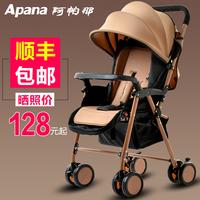 阿帕那超轻便携折叠婴儿手推车夏季儿童宝宝bb四轮伞车可坐躺登机