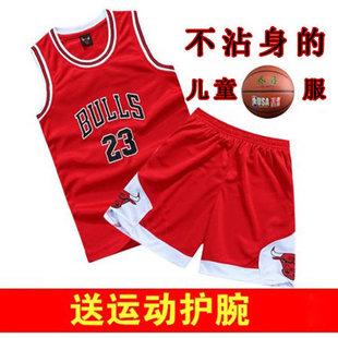 男童套装夏装2017新款23号公牛队篮球服9儿童背心nba球衣10短袖潮