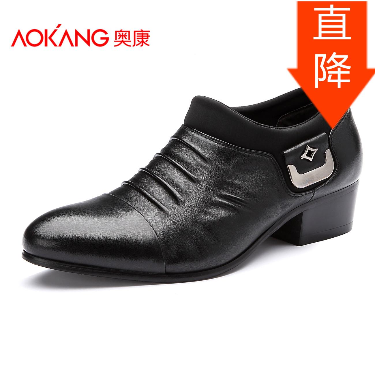 奥康男鞋秋冬季韩版男士高跟鞋男式商务正装皮鞋真皮外增高休闲鞋