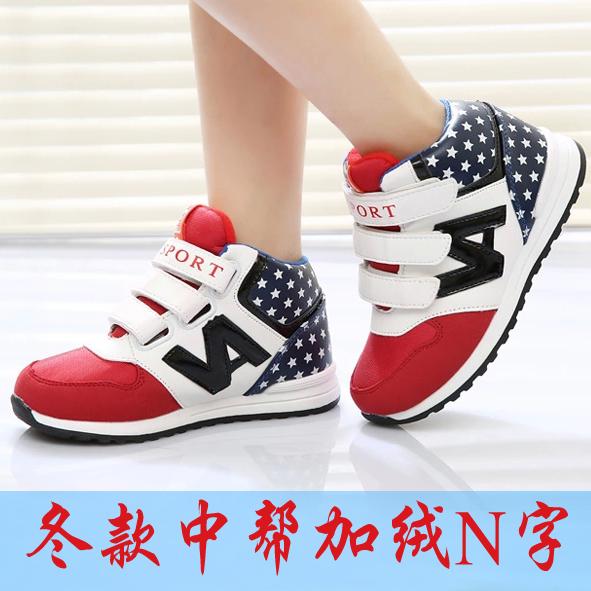 捷通鸟2014冬季新款N字儿童运动鞋男童鞋女童加绒棉鞋韩版宝宝鞋