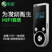 索爱SA768 无损MP3音乐播放器 有屏迷你运动随身听 车载HIFI无损