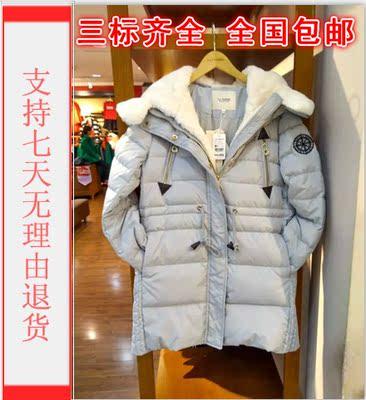 [限时抢购] 拉夏贝尔2015冬新款修身松紧腰连帽中长款羽绒服外套 女60003261