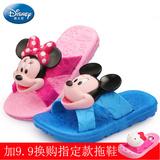 雅怡洁迪士尼夏款童鞋男童女童凉拖鞋儿童浴室居家拖鞋宝宝防滑沙滩鞋