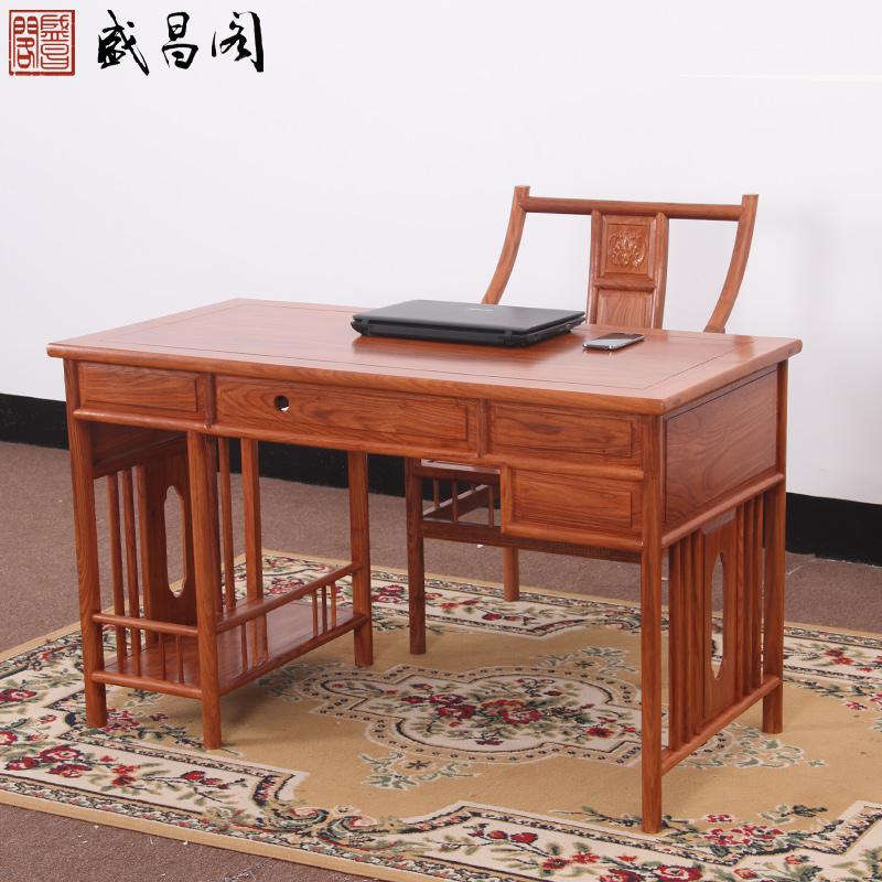盛昌阁中式花梨木电脑桌实木台式桌写字台办公桌书桌家用红木家具