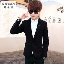 男士小西装春季修身上衣青年韩版休闲小西服帅气潮男学生外套单西