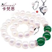 卡梵思珍珠9-10mm珍珠项链送妈妈项链女淡水珍珠玛瑙款妈妈礼品