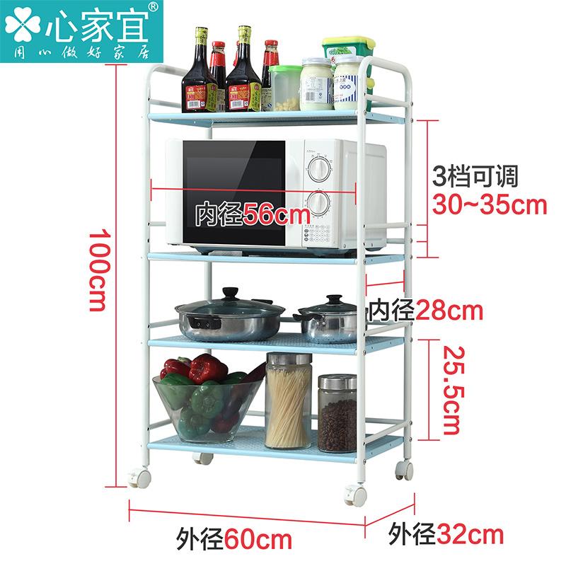 碳钢移动式四层收纳手推车微波炉架电烤箱架可调节厨房电器储物架
