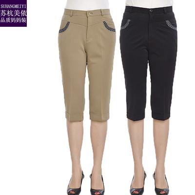 [年中大促] 中老年妈妈裤子七分裤中年女装修身高腰中裤大码女裤夏装薄五分裤
