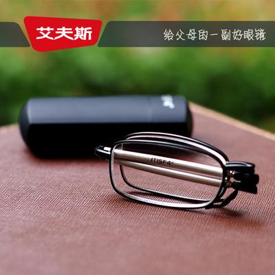 艾夫斯品牌 老花镜 折叠男女老花眼镜便携时尚轻盈老光镜树脂6008