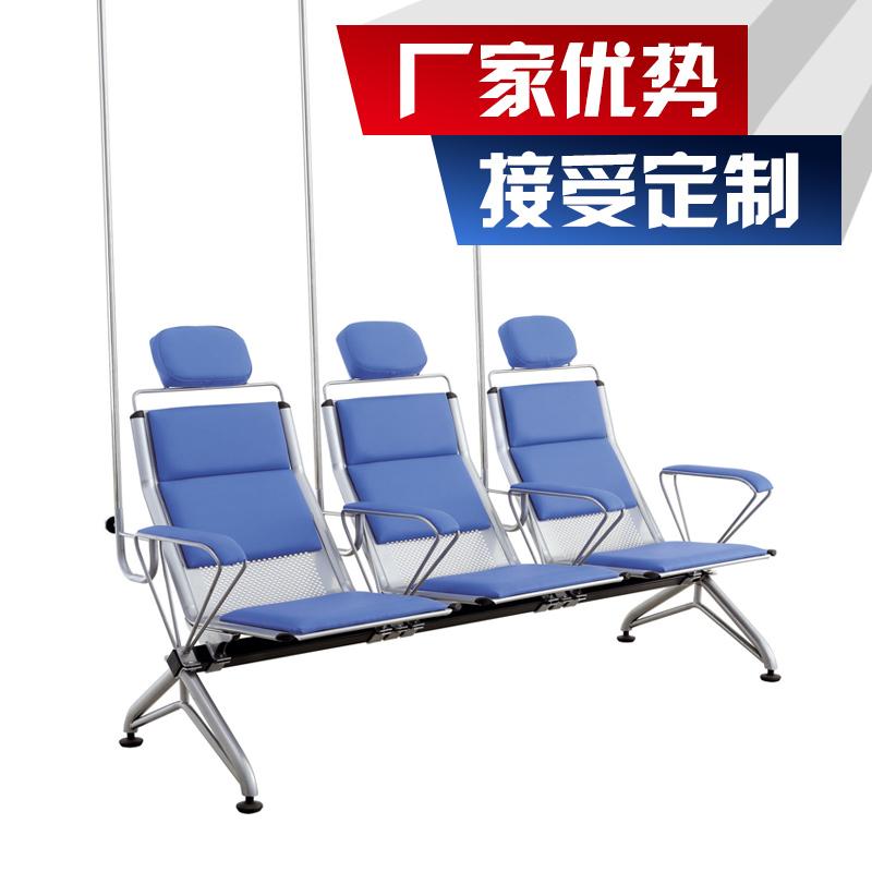 医用豪华型输液椅 舒适靠垫 蓝色全皮点滴椅 吊杆椅 候诊椅