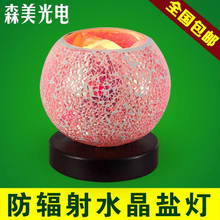 防辐射水晶盐灯陶瓷彩绘卧室创意装饰圆球LED台灯小夜灯矿物照明