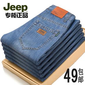 男装春夏季薄款afsd JEEP/吉普牛仔裤男士直筒宽松大码休闲长裤子