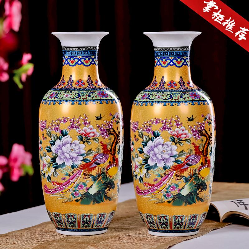 大花瓶陶瓷器现代时尚客厅落地花插家居欧式装饰品