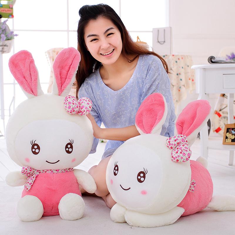 可爱生日礼物女生萌萌小趴趴兔兔大号毛绒公仔玩具兔子玩偶布娃娃