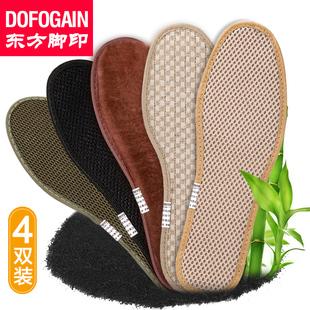 [4双装]保暖除臭鞋垫竹炭防臭男女手工吸汗运动鞋垫透气冬季加绒
