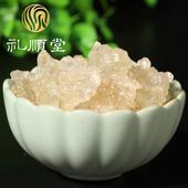 【买2送1】雪燕 新疆天然植物燕窝 皂角米桃胶伴侣 50克/瓶