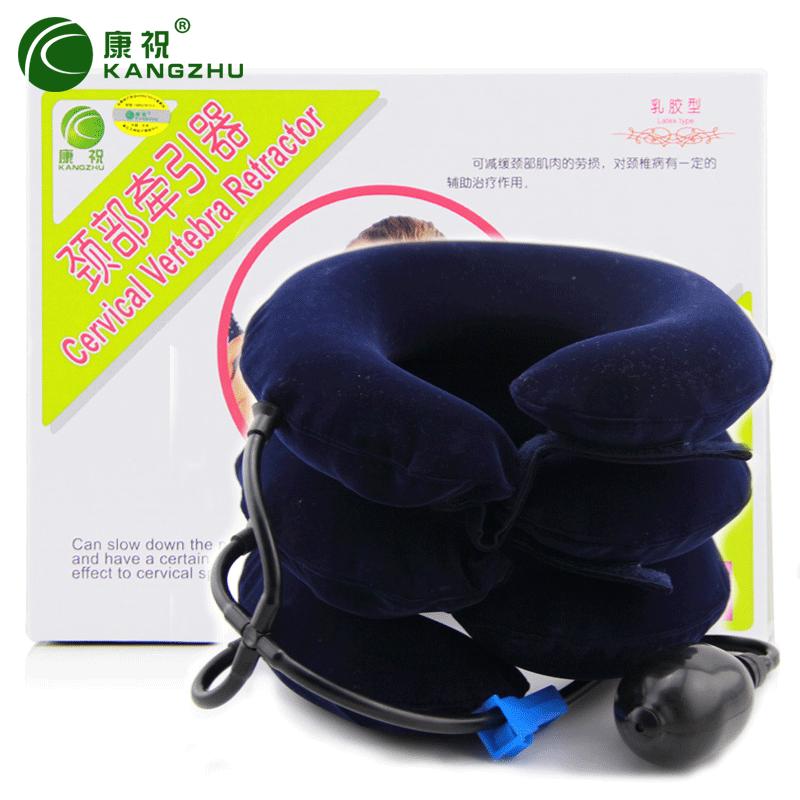 康祝颈椎牵引器 乳胶型家用充气式劲椎器颈部治疗仪颈椎病酸疼痛